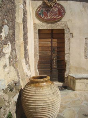 Eingang Weinkellerei