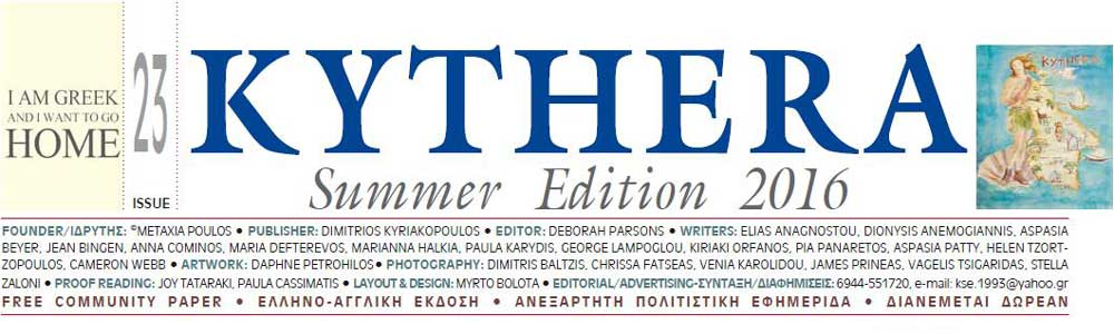 Kythera Summer Edition