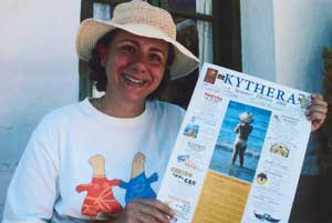 Sia Poulos Kythera Summer Edition